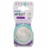 Philips Avent Natural Silicone Teats 3m+ Fast Flow 2 Packs